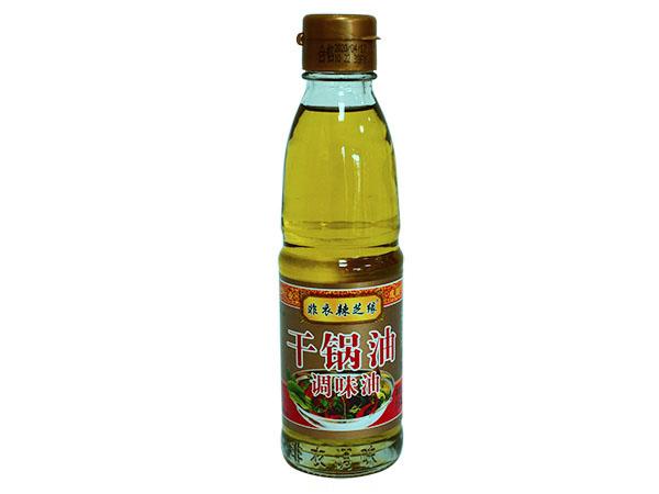 干锅油(调味油)