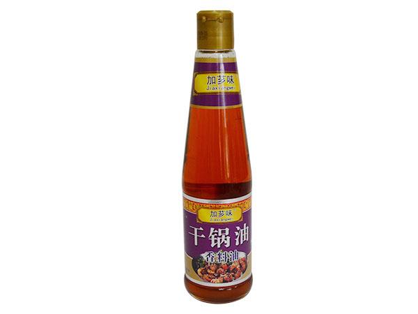 干锅油(香料油)