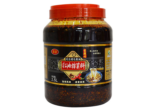 红油拌菜料2.5L